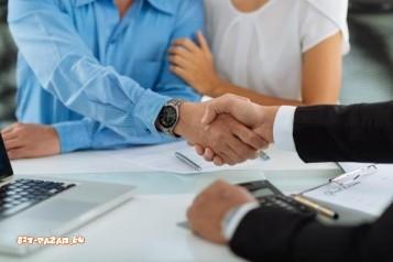 Бързо предложение за заем без протокол