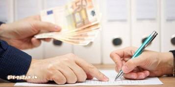 Финансово решение за вашите проекти
