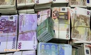 предложение за заем на пари между частни