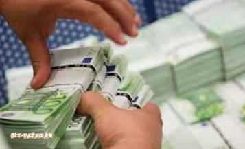 Предложение за заем между много сериозно и много бързо